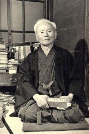 Master Gichin Funakoshi - JKA